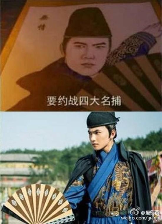 Cười ngoác mồm với tranh chân dung của mỹ nam mỹ nữ trong phim cổ trang Trung Quốc - Ảnh 7.