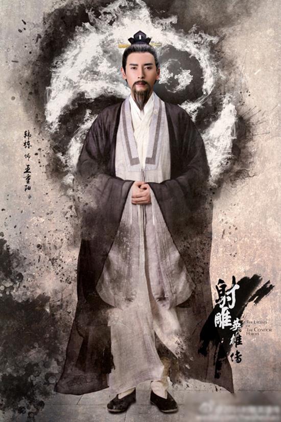 Top 4 tuyệt đại cao thủ có kỹ năng thực chiến thuộc dạng imba trong phim chưởng Kim Dung - Ảnh 5.