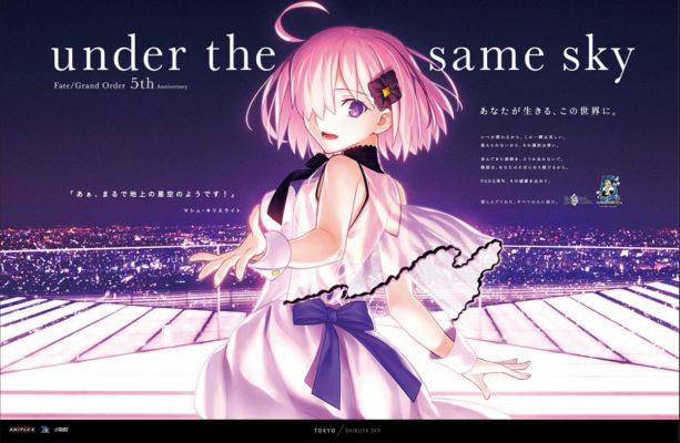 Under the same sky - Loạt ảnh tuyệt đẹp của Fate/Grand Order nhận được giải thưởng lớn - Ảnh 1.