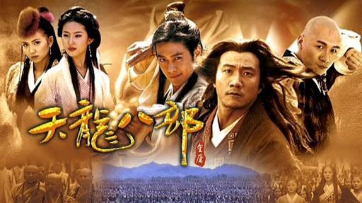 Chẳng cần biết đi đường quyền, 4 cực phẩm mỹ nhân trong phim chưởng Kim Dung vẫn khiến anh hùng hảo hán đổ liêu xiêu - Ảnh 1.