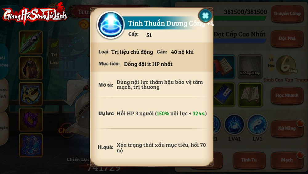 Võ công trước sau không ai sánh bằng, Độc Cô Cầu Bại còn kém 1 bậc nhưng Trương Tam Phong vẫn chỉ là... 1 vị tướng buff? - Ảnh 7.