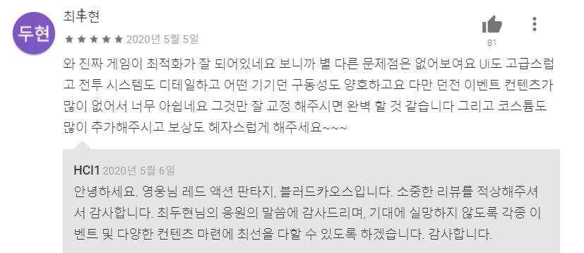 Game thủ Việt - Hàn - Thái nói gì về Blood Chaos M - siêu phẩm nhập vai 18+ sắp ra mắt? - Ảnh 2.
