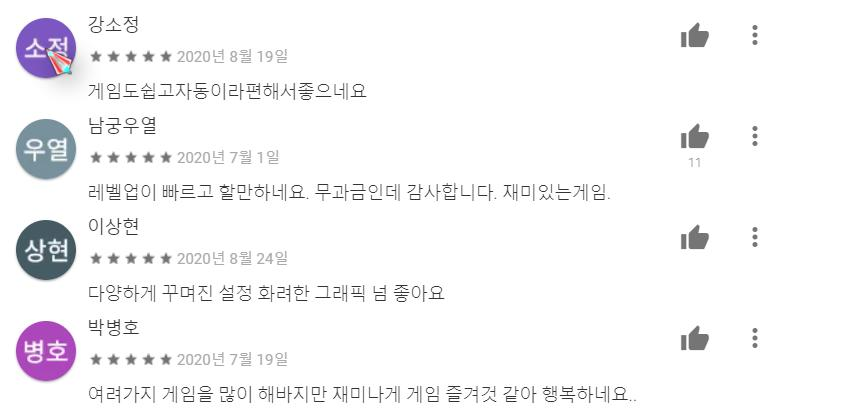 Game thủ Việt - Hàn - Thái nói gì về Blood Chaos M - siêu phẩm nhập vai 18+ sắp ra mắt? - Ảnh 3.