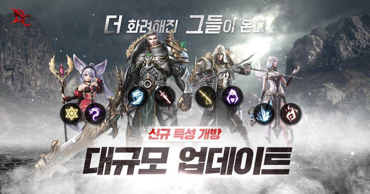 Game thủ Việt - Hàn - Thái nói gì về Blood Chaos M - siêu phẩm nhập vai 18+ sắp ra mắt? - Ảnh 1.