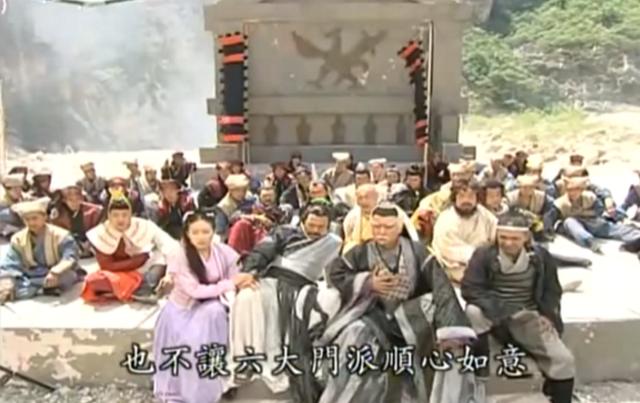 So kèo 4 pha đại chiến, đồ sát võ lâm được miêu tả hay nhất trong vũ trụ Kim Dung: Vị trí 1 và 2 gây quá nhiều tranh cãi - Ảnh 4.