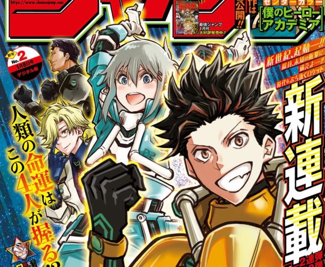 Đừng bị đánh lừa bởi cái mác hài nhảm, 5 bộ manga mới toanh sau đây sẽ khiến bạn hài lòng - Ảnh 3.