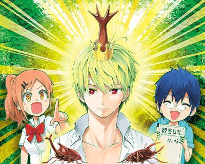 Đừng bị đánh lừa bởi cái mác hài nhảm, 5 bộ manga mới toanh sau đây sẽ khiến bạn hài lòng - Ảnh 5.