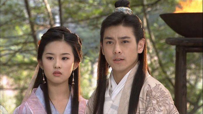 Hư Trúc hay Quách Tĩnh cũng xách dép, đây chính là thanh niên có aura nhân vật chính... nặng nhất trong truyện Kim Dung - Ảnh 5.
