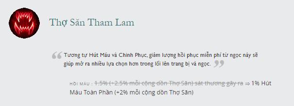 LMHT: Cẩm nang leo rank tại mùa 11 - Luôn luôn sử dụng ngọc Thợ Săn Tham Lam - Ảnh 2.