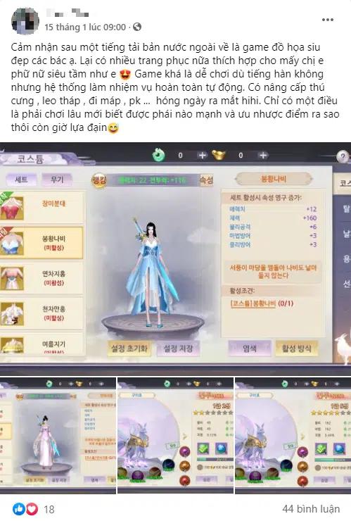Tận tay trải nghiệm siêu phẩm MMORPG Ngạo Kiếm Thanh Vân, game thủ Việt nói gì? Liệu có thực sự đỉnh như những gì gamer Hàn Quốc nhận xét? - Ảnh 7.