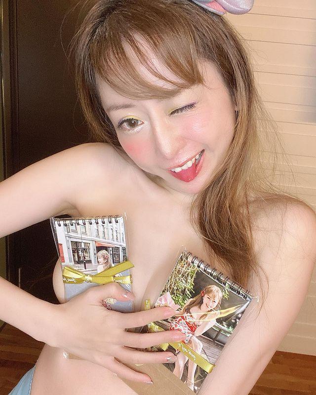 Tự làm mẫu để bán nội y, nàng hot girl bức xúc khi bị report tới mất trang cá nhân: Là do tôi sexy hay đầu óc bạn đen tối - Ảnh 6.