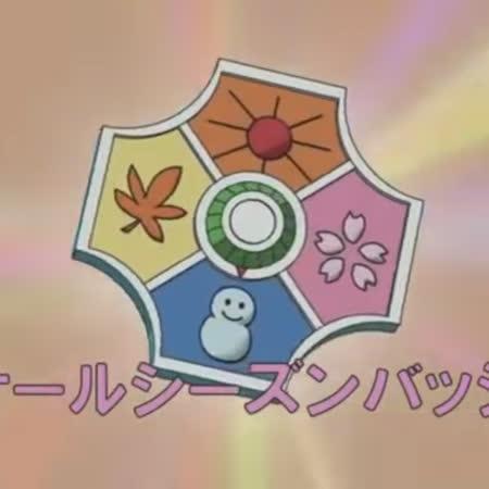 5 món bảo bối cực đỉnh có thể hô mưa gọi gió của Doraemon - Ảnh 6.