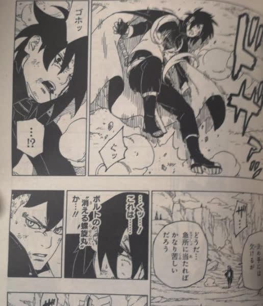Spoil Boruto chap 54: Borushiki náo loạn buộc Sasuke dùng tới Amaterasu, Naruto bất tỉnh nhân sự - Ảnh 9.