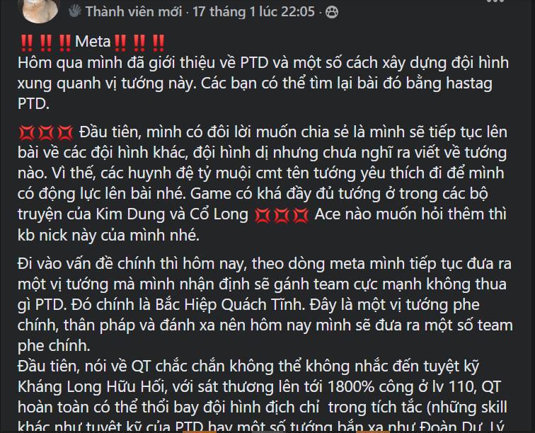 Chưa ra mắt, sư phụ của Lệnh Hồ Xung đã khiến cộng đồng Tân Minh Chủ đau đầu: Quái vật ám sát, hồi máu, hút nộ, xoáy damage thốn đến chết - Ảnh 9.