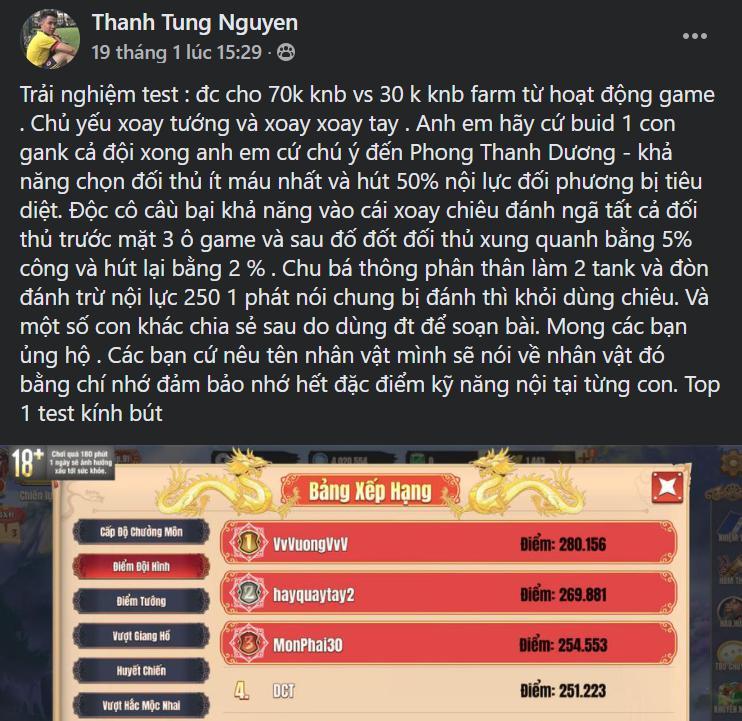 Chưa ra mắt, sư phụ của Lệnh Hồ Xung đã khiến cộng đồng Tân Minh Chủ đau đầu: Quái vật ám sát, hồi máu, hút nộ, xoáy damage thốn đến chết - Ảnh 7.