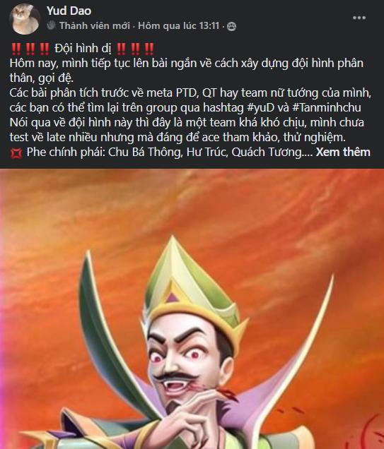 Chưa ra mắt, sư phụ của Lệnh Hồ Xung đã khiến cộng đồng Tân Minh Chủ đau đầu: Quái vật ám sát, hồi máu, hút nộ, xoáy damage thốn đến chết - Ảnh 2.