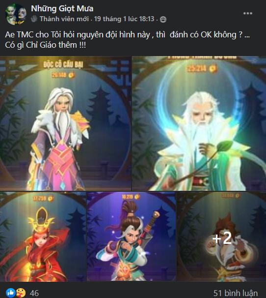 Chưa ra mắt, sư phụ của Lệnh Hồ Xung đã khiến cộng đồng Tân Minh Chủ đau đầu: Quái vật ám sát, hồi máu, hút nộ, xoáy damage thốn đến chết - Ảnh 4.