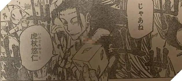 Spoil Jujutsu Kaisen chap 136: Geto bắt giữ Gojo làm con tin, tuyên bố san bằng tất cả - Ảnh 2.