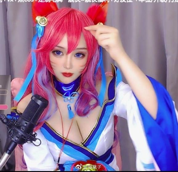 Dân mạng Trung Quốc khai quật fan-girl cực phẩm của SofM và Bin: Nữ cosplay sở hữu vòng 1 bức thở - Ảnh 4.