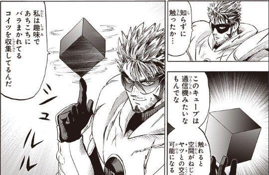 3 sức mạnh đáng gờm của Blast đã được tiết lộ trong One Punch Man - Ảnh 3.