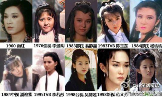 Mỹ nhân có nhan sắc trồi sụt lia lịa trong phim Kim Dung: Bản thì 500 anh em đua nhau chìa Ba Bích, bản thì cho chúng tôi còn đánh thêm - Ảnh 2.