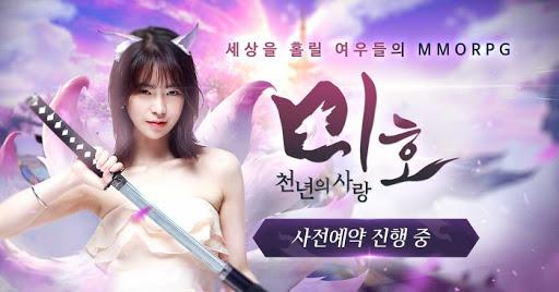 Sáng buff máu cứu người, tối hóa chaos PK cả sever: chuyện thường ở huyện tại siêu phẩm MMORPG Hàn Quốc Ngạo Kiếm Thanh Vân - Ảnh 10.