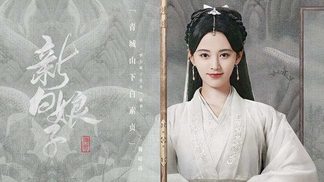 Dâm phụ từ thời viễn cổ - Yêu tinh lẳng lơ nhất huyền sử Trung Hoa và sự thật cực ít người biết - Ảnh 10.