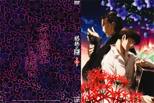 Top 5 anime có cốt truyện gây xoắn não mà bạn nên xem một lần trong đời - Ảnh 5.
