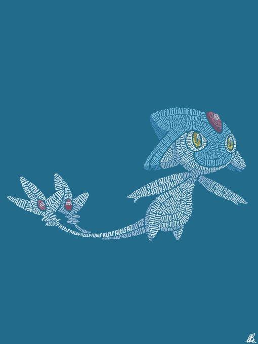 Mãn nhãn với loạt fanart Pokémon vô cùng sáng tạo, từ những con chữ đã ra các sinh vật hoàn chỉnh - Ảnh 2.