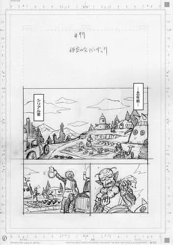 Spoil Dragon Ball Super chap 77 và 7 trang bản thảo: Hé lộ câu chuyện về cha của Goku, anh hùng cứu thế - Ảnh 1.