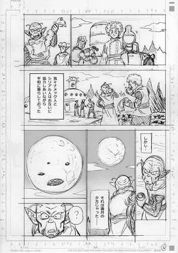 Spoil Dragon Ball Super chap 77 và 7 trang bản thảo: Hé lộ câu chuyện về cha của Goku, anh hùng cứu thế - Ảnh 2.