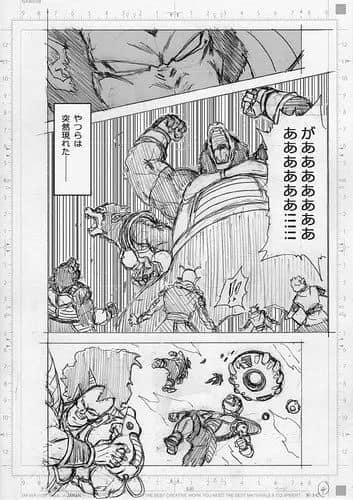 Spoil Dragon Ball Super chap 77 và 7 trang bản thảo: Hé lộ câu chuyện về cha của Goku, anh hùng cứu thế - Ảnh 4.