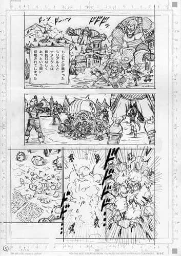 Spoil Dragon Ball Super chap 77 và 7 trang bản thảo: Hé lộ câu chuyện về cha của Goku, anh hùng cứu thế - Ảnh 5.