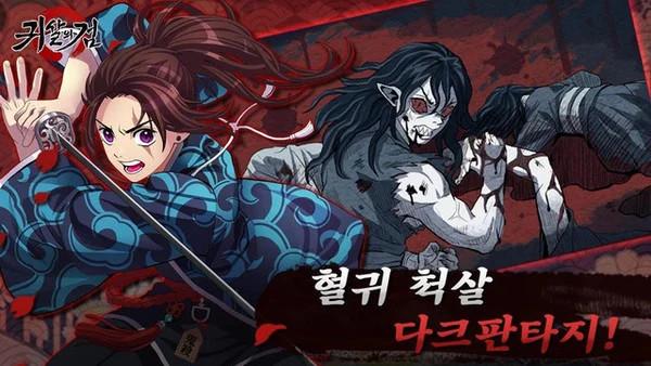 Webtoon Hàn bị fan ném đá vì đạo nhái manga Nhật quá nhiều, Kimetsu No Yaiba hay One Punch Man đều là nạn nhân - Ảnh 1.