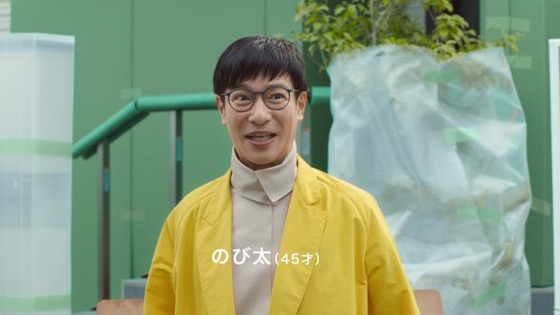 Giật mình khi thấy Nobita U50 phiên bản live-action, già đau đớn nhưng vẫn hậu đậu, vụng về - Ảnh 2.