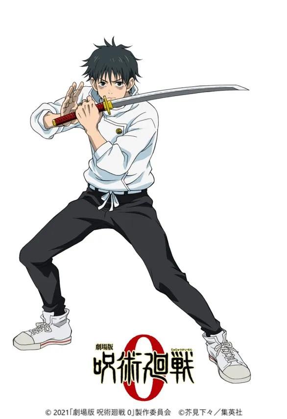 Anime movie Jujutsu Kaisen 0 hé lộ hình ảnh chính thức các nhân vật, hứa hẹn sẽ mang đến nhiều bí mật bất ngờ - Ảnh 3.