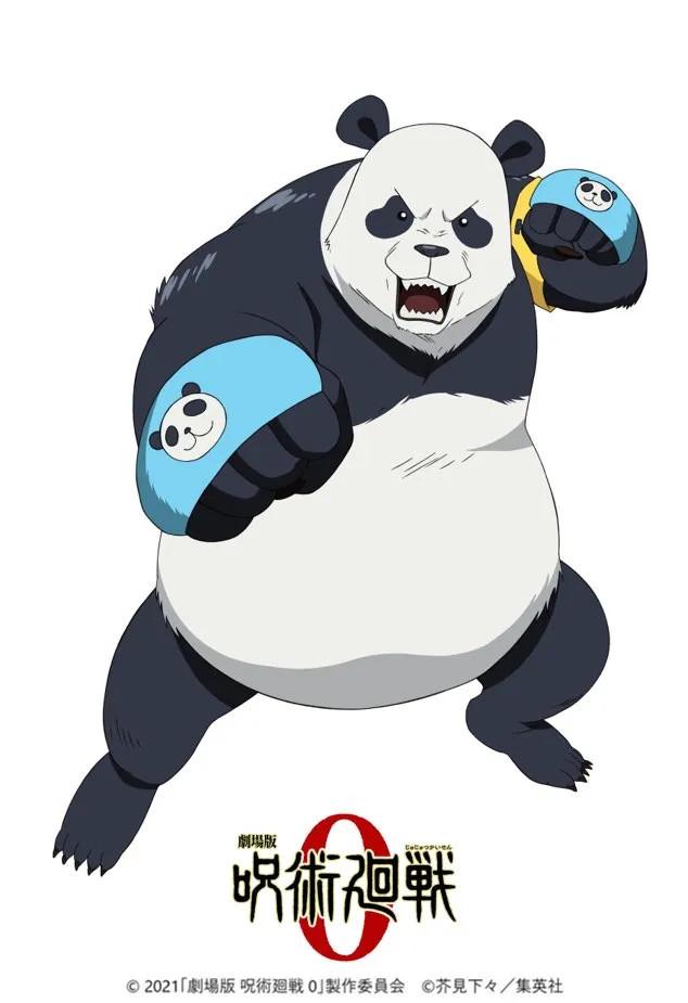 Anime movie Jujutsu Kaisen 0 hé lộ hình ảnh chính thức các nhân vật, hứa hẹn sẽ mang đến nhiều bí mật bất ngờ - Ảnh 6.