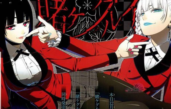 Kakegurui và 7 bộ anime đỏ đen siêu xoắn não mà fan không thể bỏ lỡ - Ảnh 3.