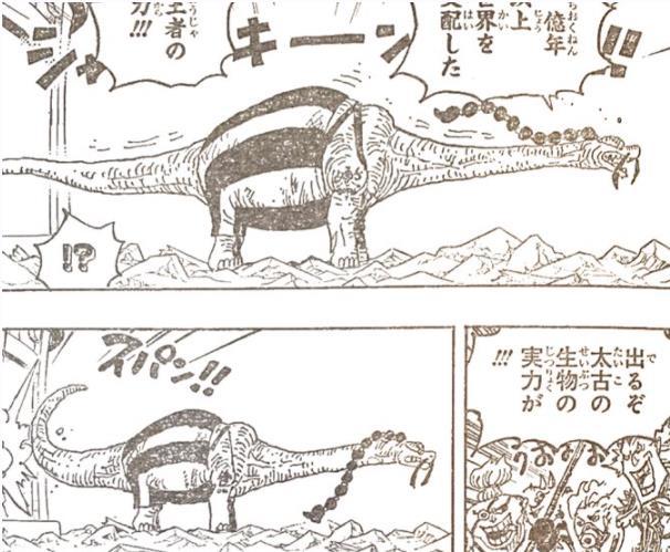 Spoil chi tiết One Piece chap 1028: Sanji thức tỉnh sức mạnh bí ẩn, Yamato hoá thành dạng thú - Ảnh 7.