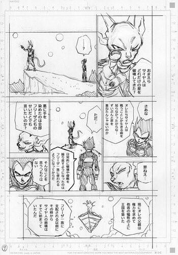 Dragon Ball Super chap 69: Kỹ thuật của Thần Hủy Diệt có liên quan mật thiết đến quá khứ của người Saiyan - Ảnh 3.