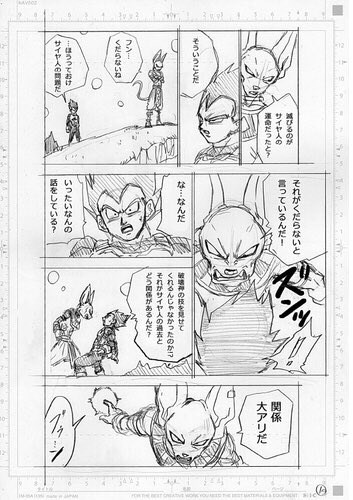 Dragon Ball Super chap 69: Kỹ thuật của Thần Hủy Diệt có liên quan mật thiết đến quá khứ của người Saiyan - Ảnh 4.