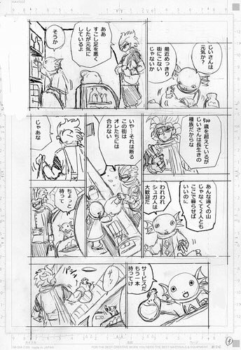 Dragon Ball Super chap 69: Kỹ thuật của Thần Hủy Diệt có liên quan mật thiết đến quá khứ của người Saiyan - Ảnh 6.