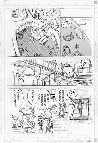 Dragon Ball Super chap 69: Kỹ thuật của Thần Hủy Diệt có liên quan mật thiết đến quá khứ của người Saiyan - Ảnh 7.