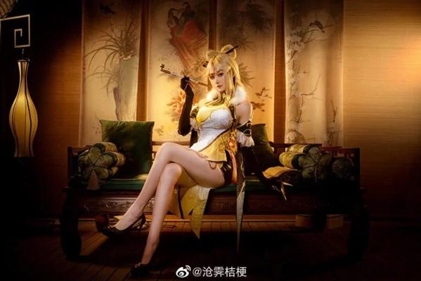 bộ cosplay nàng Ningguang trong vũ trụ Genshin Impact Screenshot19-16135420191281956072545