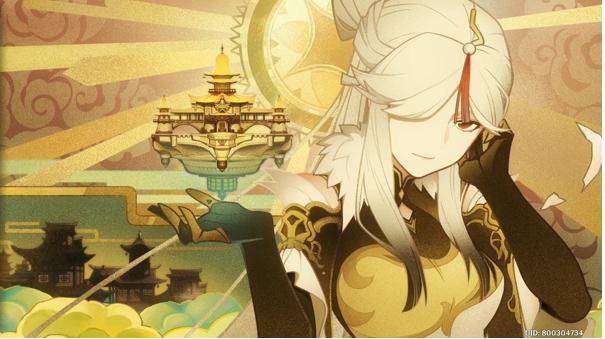 bộ cosplay nàng Ningguang trong vũ trụ Genshin Impact Screenshot9-1613541817547995251477