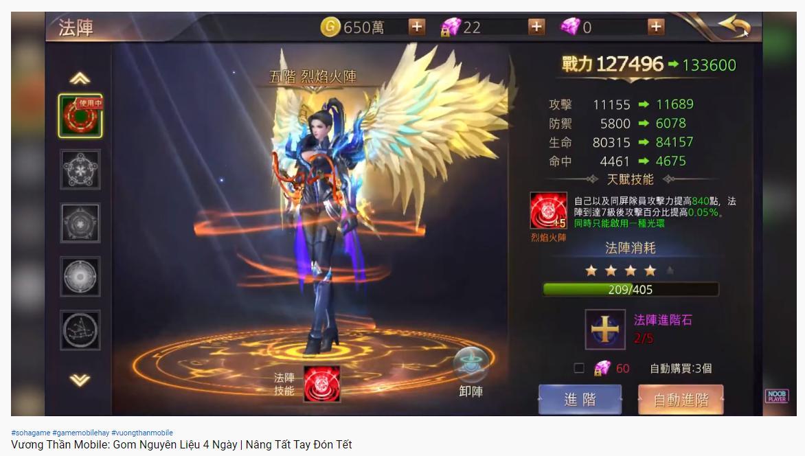[Góc sốc văn hóa] Vương Thần Mobile server Đài full VIP 16, nói không với cày chay: Dân nước này quá giàu hay do game này quá khủng? - Ảnh 3.