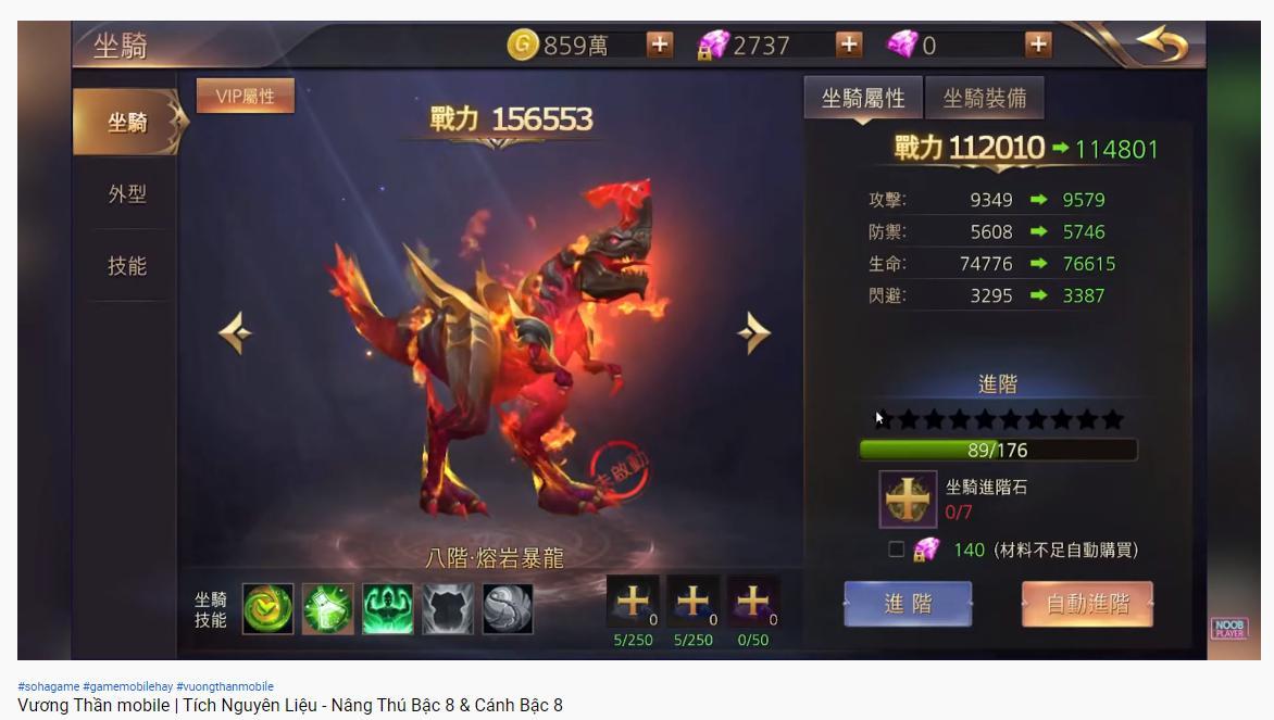 [Góc sốc văn hóa] Vương Thần Mobile server Đài full VIP 16, nói không với cày chay: Dân nước này quá giàu hay do game này quá khủng? - Ảnh 2.