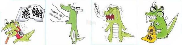 Tác giả Gotouge Koyoharu tự họa chính mình thành một con cá sấu, hình ảnh đã trở thành một biểu tượng của bộ truyện