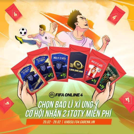 FIFA Online 4: Lựa chọn bao lì xì đã tay, nhận ngay gói 21TOTY miễn phí - Ảnh 2.