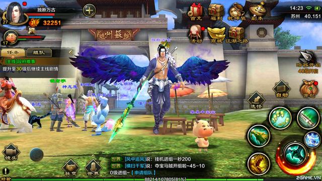 """Vương Thần Mobile: Bữa tiệc săn rồng - diệt quỷ, đậm chất """"high-fantasy"""" chất lượng giữa rừng game lai căng - Ảnh 4."""